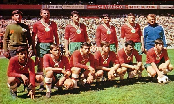 bulgaria 1970