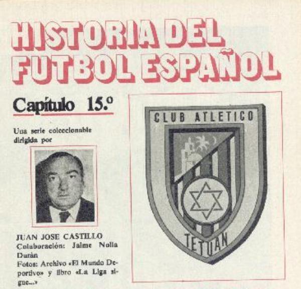 historia del futbol espagnol