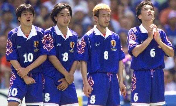 japon 1998