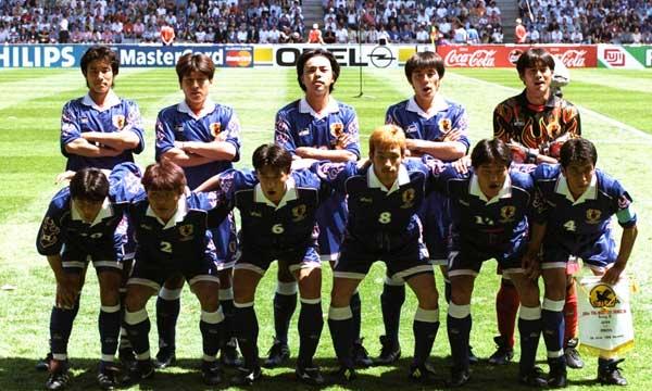 japon-1998